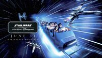 Hyperspace Mountain HKDL