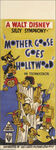 Mother Goose Goes Hollywood Australian Poster