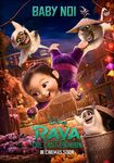Raya and the Last Dragon - Baby Noi