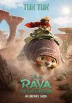 Raya and the Last Dragon - Tuk Tuk