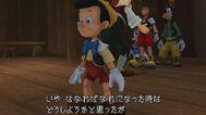 Pinochio HdMix