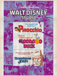 Preview poster 1971