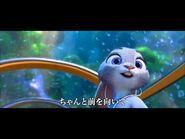 映画『ズートピア』 Dream Amiが歌う日本語版主題歌「トライ・エヴリシング」-2