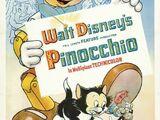ピノキオ(映画)