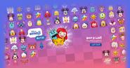 Emoji Blitz Arabic