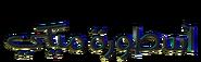 Epic Mickey Arabic Logo