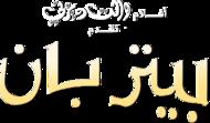 Peter Pan Logo for Wiki.png