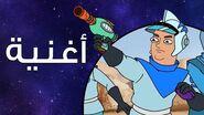 """""""مغامرة فضائية"""" - فارس وفادي سندس في مواجهة العالم"""