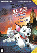 102 Dalmatians Puppies to the Rescue Arabic cover Middle East PC version