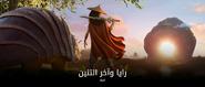 Raya and the Last Dragon COMING SOON Arabic