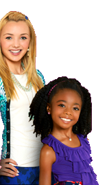 Emma and Zuri