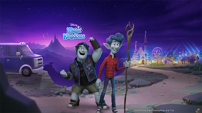 Epic Quest Event 2020 Disney Magic Kingdoms Wiki Fandom