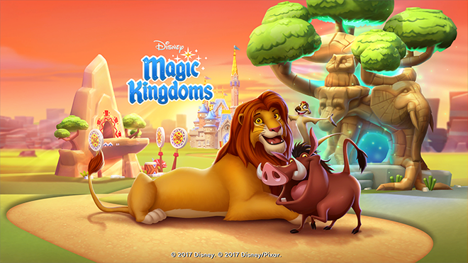 The Lion King Event Storyline 2017
