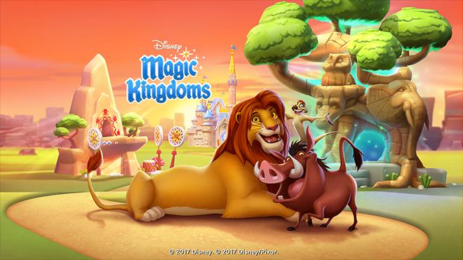 Circle Of Life Event Storyline 2017 Disney Magic Kingdoms Wiki Fandom