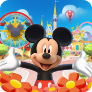 Update-17-app icon