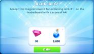 Me-battle bots-1-prize