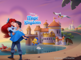 The Little Mermaid Event 2018