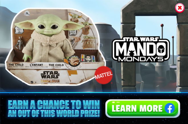 Out of This World Sweepstakes 2020