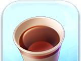 Cup of Tea Token