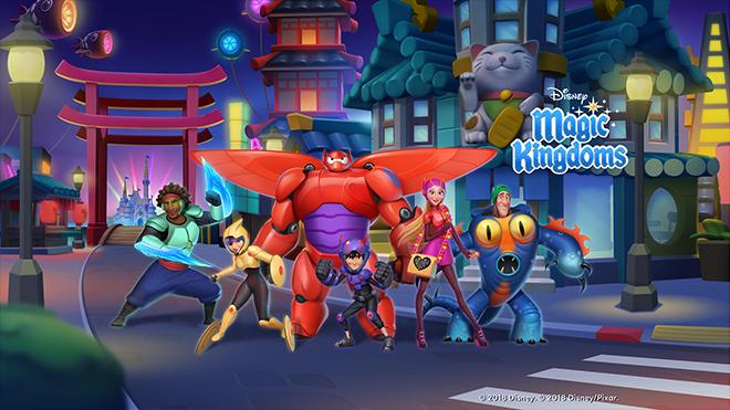 Big Hero 6 Event Hotfix Update