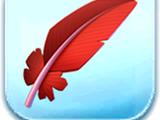 Iago Feather Token