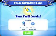 Ba-space mountain-2