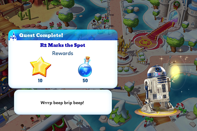 R2 Marks the Spot