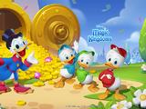 DuckTales Storyline (Act 3)