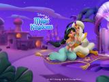 Aladdin Event Storyline 2017