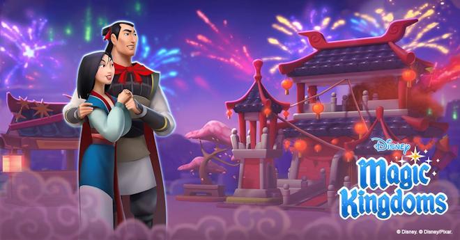 Lunar Festival Event 2017 Disney Magic Kingdoms Wiki Fandom