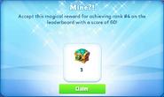 Me-mine-2-prize-2