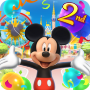 Update-17-app icon-4