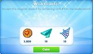 Me-wish granter-16-prize