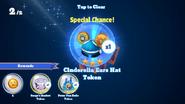 T-cinderella-3-ec
