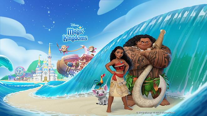 Find The Way Event 2019 Disney Magic Kingdoms Wiki Fandom
