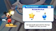 Q-reclaim the peak