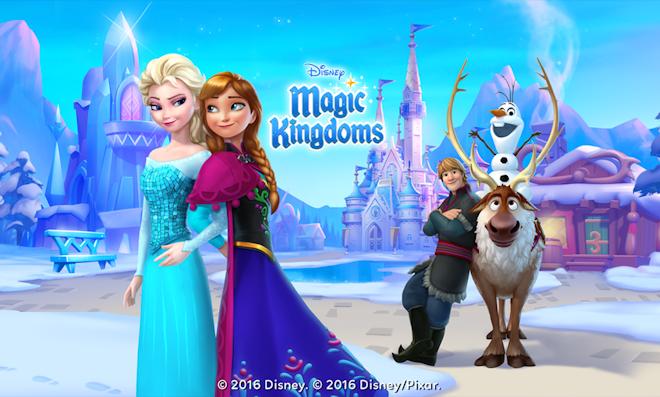 Frozen Event Update