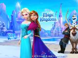 Frozen Event 2016