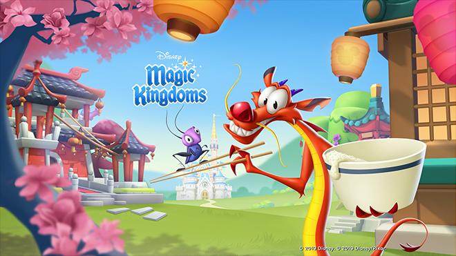 Mulan Part 2, Cinderella Part 3 Hotfix Update