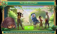 Update-48-event start