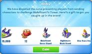Update-20-gift