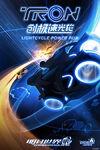TRON-Lightcycle-Shanghai-Disneyland-Poster