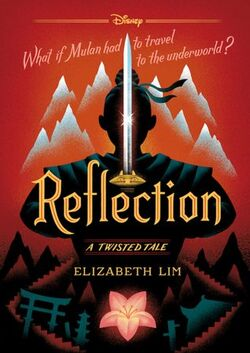 Reflection Book.jpg