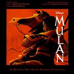 Mulan film soundtrack album cover.jpg