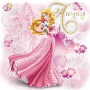 Aurora-disney-princess-37082024-500-500.jpg