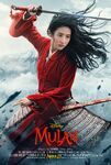 Mulan 2020 theatrical poster