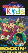 Disney's House of Kids - Music Time 18- Rockin With The Chipmunks