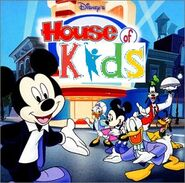 Houseofkidscdcover