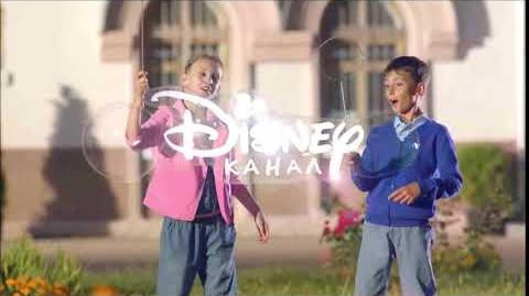 Disney Channel Ident 87