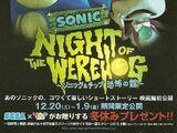Sonic movie 3